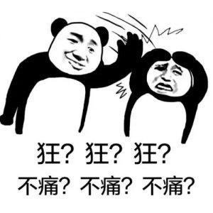 港媒:美国撤回中国入境十年签证,中国在美关系网被断