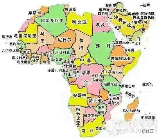 卢旺达签证