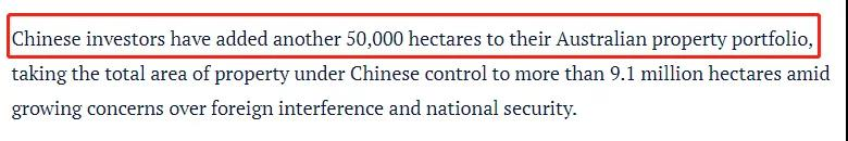 5万平方公里的土地改写成了中国的名字