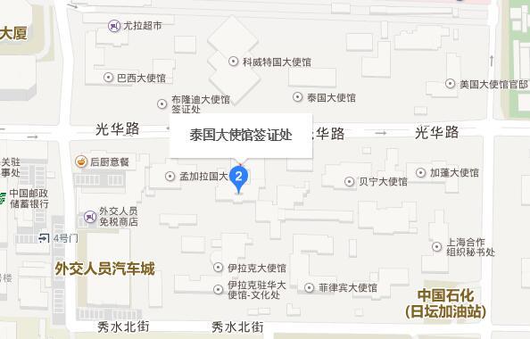泰国北京大使馆地址