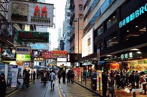 香港旅游攻略