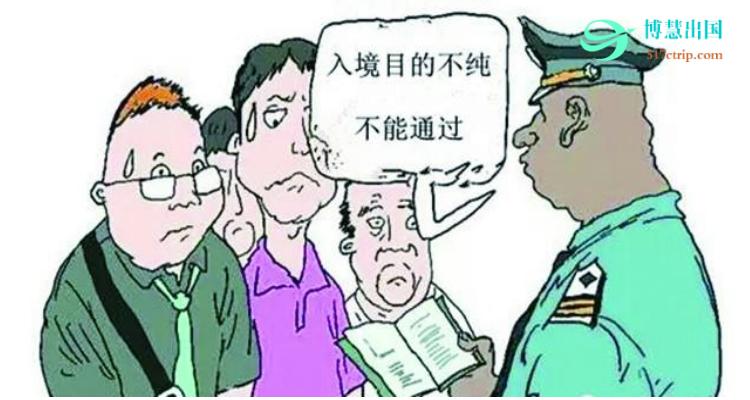 赴美签证再度变脸,拒签率奇高,甚至接连出现中国游客赴美整团拒签!