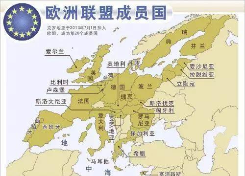 欧洲联盟成员国