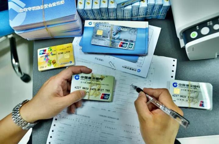出国签证银行卡流水