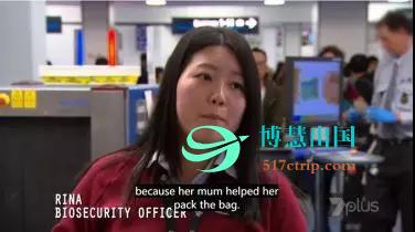 中国女留学生入境澳洲被拦,卖萌不管用