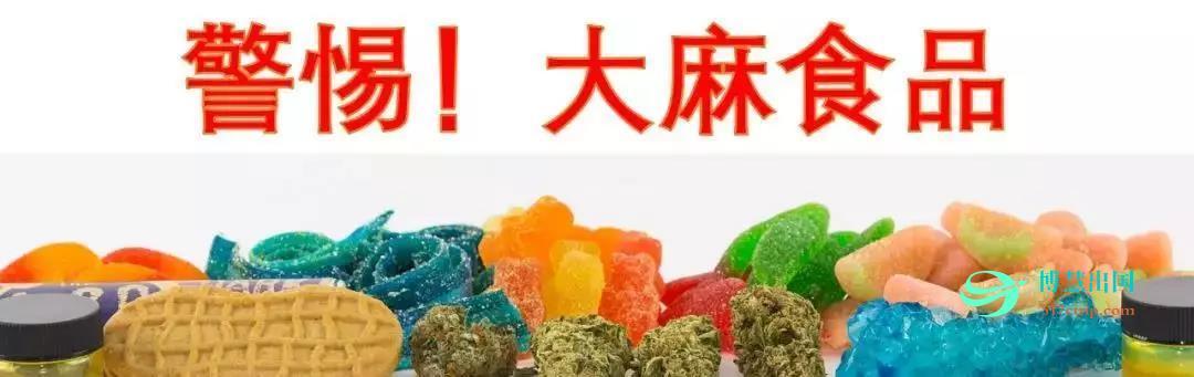 大使馆警告:带美国的这些商品入境是贩毒行为!邮寄也犯罪!华人因此被判刑!