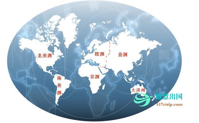 出国认证办理流程