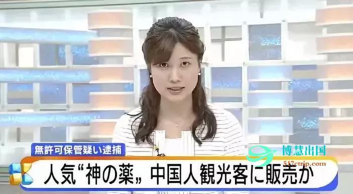 """名中国人被捕,大使馆发文提醒,这些东西不能随便买"""""""
