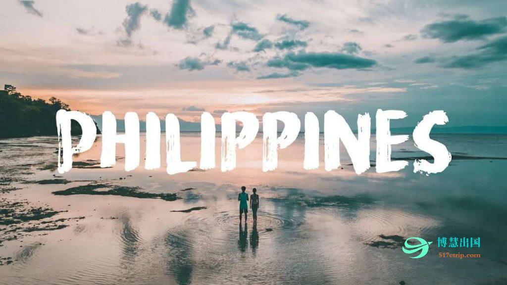 紧急通知!菲律宾暂停签证正常申请!加急也要排到元旦后……