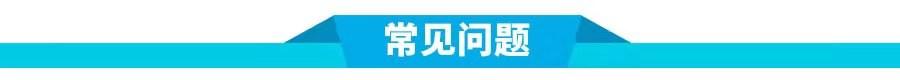 哈尔滨出国公证认证中心电话