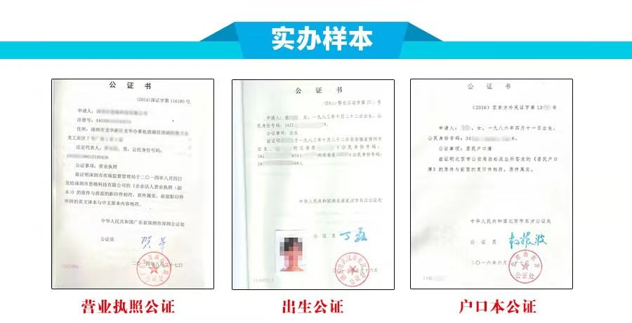 哈尔滨出国认证中心电话