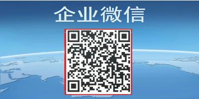 微信扫码/识别关注 在线咨询服务