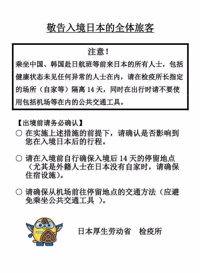 关于日本签证类型的最权威解答:日本领馆6问6答