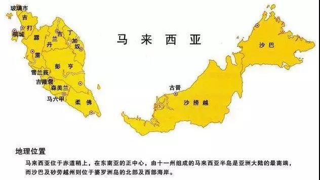 马来西亚攻略