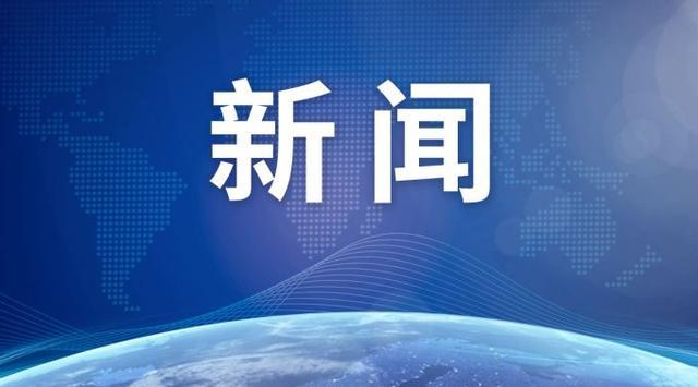 97名中国留学生搭乘航班从美国抵达大连