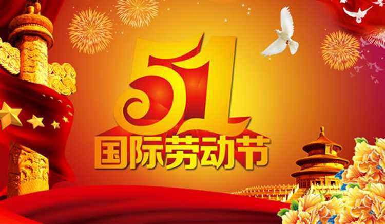 """北京""""五一""""远郊景区将成出游热点 高速路重现潮汐车流"""