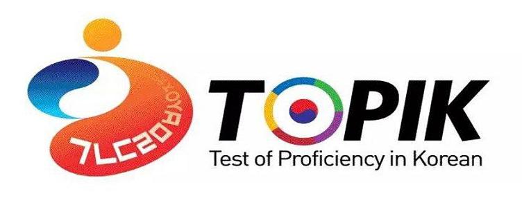 教育部考试中心韩国语能力考试网上报名