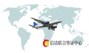 """""""重启旅游,再创繁荣""""疫情下的旅游业:多维度制定复苏策略"""