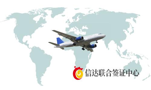 """文旅部发布消息,暂不恢复旅行社及在线旅游企业出入境团队旅游及""""机票+酒店""""业务。"""