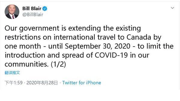 加拿大延长外国人入境禁令至9月30日